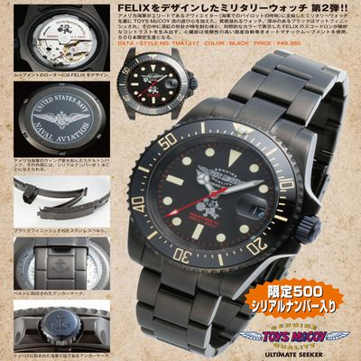 "画像5: TOYS McCOY ""NAVAL AVIATOR WATCH"" FELIX THE CAT"