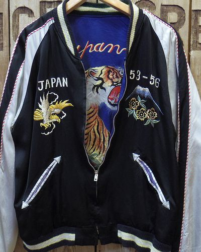 "画像4: KOSHO & CO. -SOUVENIR JACKET ""DRAGON"" × ""ROARING TIGER""-"