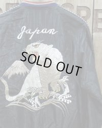 "Tailor TOYO -ACETATE SOUVENIR JACKET ""WHITE TIGER"" × ""EAGLE & DRAGON""-"