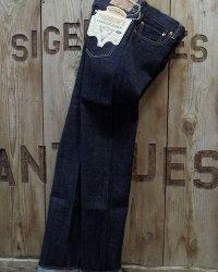 """Pherrow's """"441S.W."""" Tapered Jeans"""