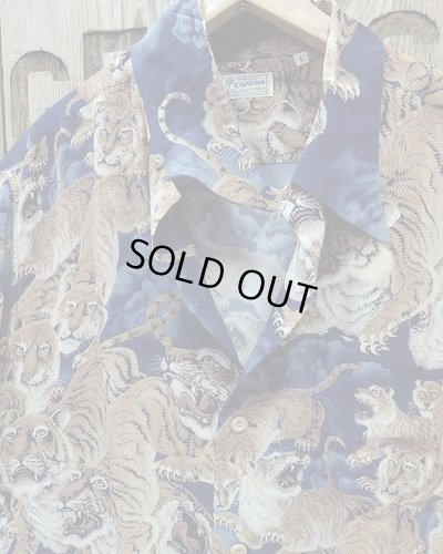 "画像3: SUN SURF -""One Hundred Tigers"" KALAKAUA- Hawaiian Shirts"