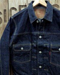 """Pherrow's """"407J"""" Denim Jacket"""