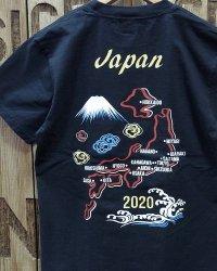"Pherrow's ""20S-PT9"" Japan 2020"