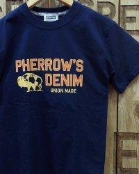 """Pherrow's """"21S-PT11"""""""