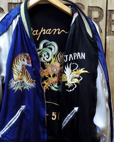 """画像3: KOSHO & CO. -SOUVENIR JACKET """"DRAGON"""" × """"ROARING TIGER""""-"""