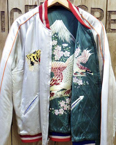 """画像3: KOSHO & CO. -SOUVENIR JACKET """"Tiger Head"""" × """"Eagle Print""""-"""