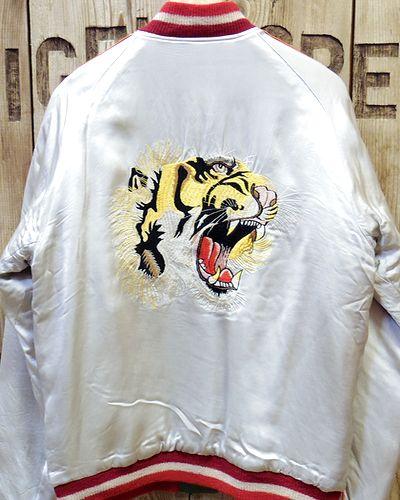 """画像2: KOSHO & CO. -SOUVENIR JACKET """"Tiger Head"""" × """"Eagle Print""""-"""