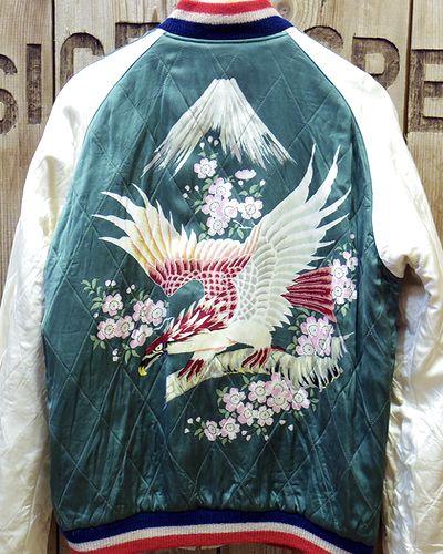 """画像5: KOSHO & CO. -SOUVENIR JACKET """"Tiger Head"""" × """"Eagle Print""""-"""