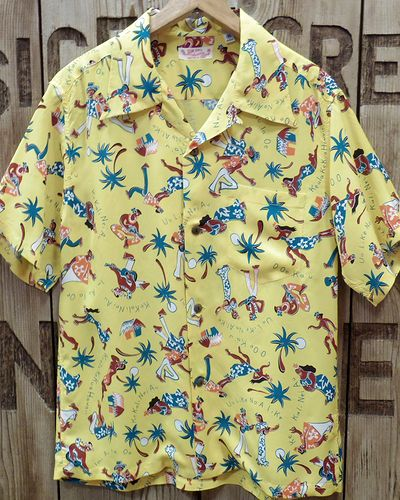 "画像3: SUN SURF -""FUN ISLAND OF HAWAII""- ALOHA SHIRTS"