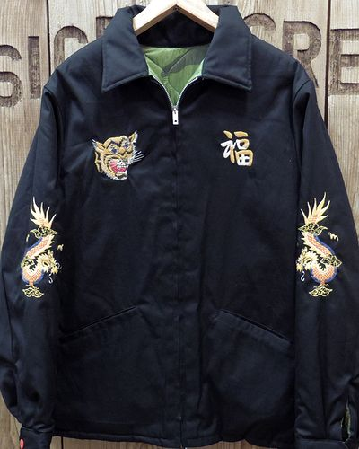 "画像2: TAILOR TOYO -Reversible Vietnam Jacket ""MAP × DRAGON""-"