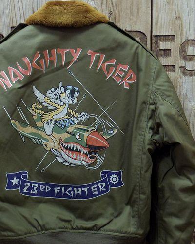 """画像1: TOYS McCOY -TYPE B-10 / 23rd FG """"NAUGHTY TIGER""""-"""