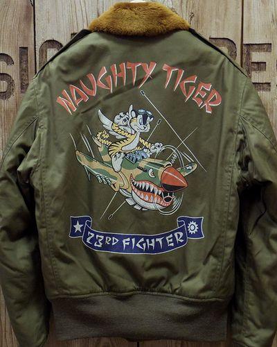 """画像2: TOYS McCOY -TYPE B-10 / 23rd FG """"NAUGHTY TIGER""""-"""